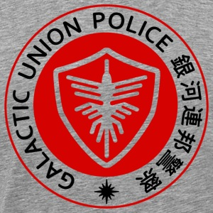 Space Sheriff Gavan Galactic Union Police RED - Men's Premium T-Shirt