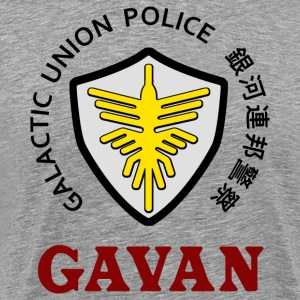 Space Sheriff Gavan Galactic Union Police ALT - Men's Premium T-Shirt