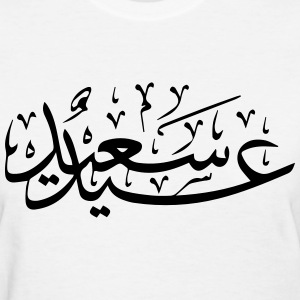 Happy EID (Arabic Writing) T-Shirts - Women's T-Shirt