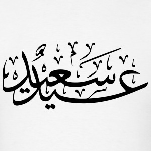 Happy EID (Arabic Writing) T-Shirts - Men's T-Shirt