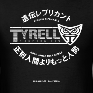 Design ~ Tyrell Corporation