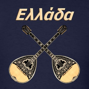 greece bouzouki - Men's T-Shirt