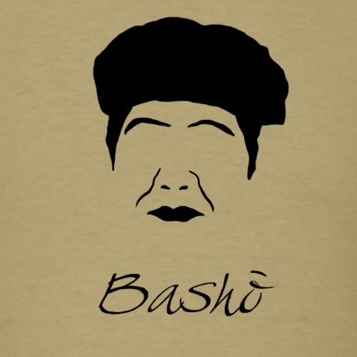 Matsuo Bashō Silhouette