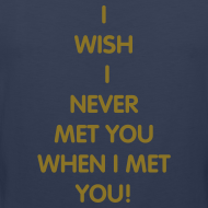 Design ~ I never met you tank!