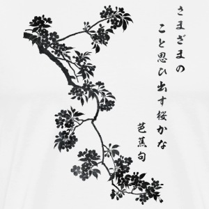 sakura black T-Shirts - Men's Premium T-Shirt
