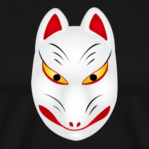 kitsune - Men's Premium T-Shirt