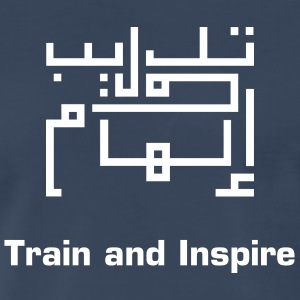 Train & Inspire_Tedrib wa Elham_men's - Men's Premium T-Shirt
