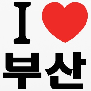 I heart Busan 부산 - 나는 부산 을 사랑  - iPhone 6/6s Rubber Case