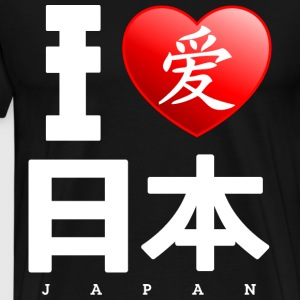 I Love Japan 02 - Men's Premium T-Shirt