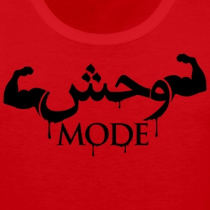 وحش MODE Sportswear - Men's Premium Tank