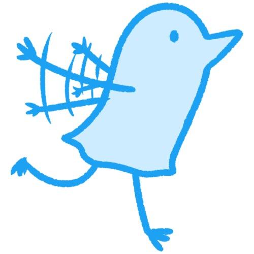 (PP) Twitter