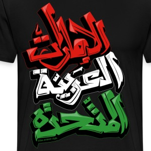 UAE Graffiti - Men's Premium T-Shirt