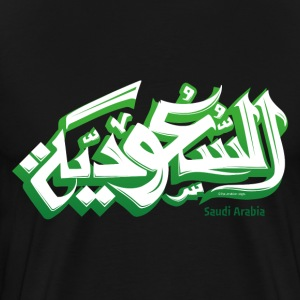 KSA Graffiti - Men's Premium T-Shirt