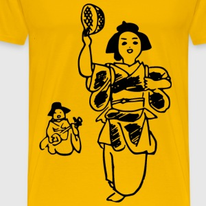 Japanese folk song dancingyasugibushi - Men's Premium T-Shirt