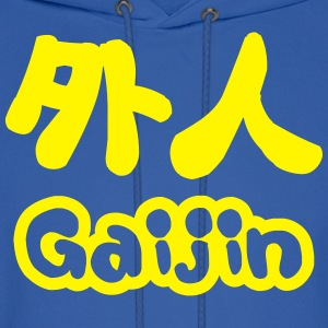 Gaijin 外人 | Kanji Nihongo Japanese Language Hoodies - Men's Hoodie