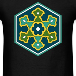 Ottoman Turkish - Men's T-Shirt