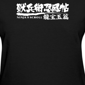 Ninja Scroll - Anime - Women's T-Shirt