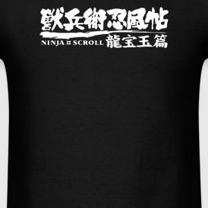 Ninja Scroll - Anime - Men's T-Shirt