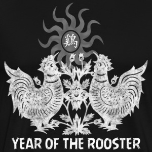 Year of The Rooster - Men's Premium T-Shirt