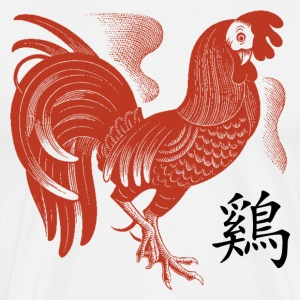Chinese Zodiac Rooster - Men's Premium T-Shirt