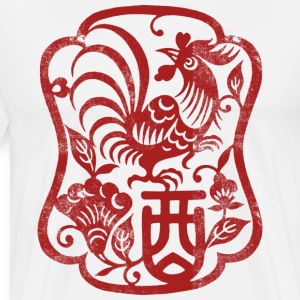 Chinese Zodiac Rooster Grunge - Men's Premium T-Shirt