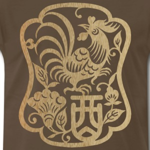 Chinese Year of The Wood Rooster - Men's Premium T-Shirt