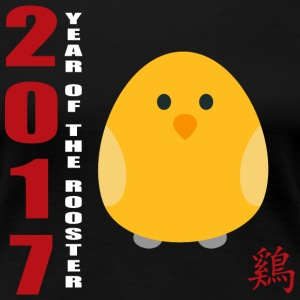 Year of The Rooster 2017 - Women's Premium T-Shirt