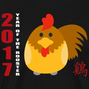 2017 Year of The Rooster - Men's Premium T-Shirt