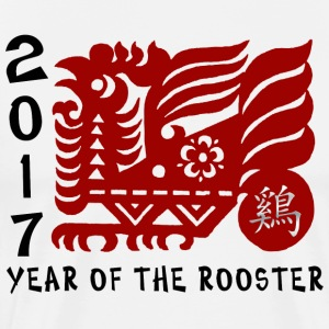 2017 Year of The Rooster Papercut - Men's Premium T-Shirt
