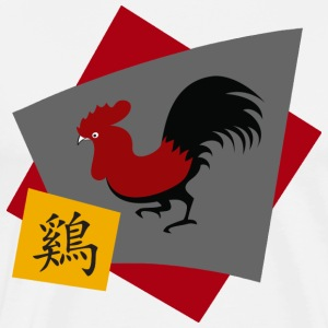 Chinese Zodiac Year of The Rooster - Men's Premium T-Shirt