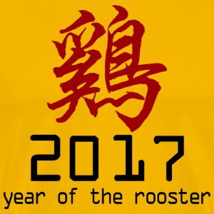 Year of The Chinese Zodiac Rooster 2017 - Men's Premium T-Shirt