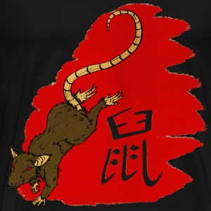 Rat red T-Shirts - Men's Premium T-Shirt
