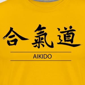 Aikido - Men's Premium T-Shirt