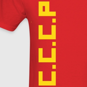 CCCP Russian Communism - Men's T-Shirt