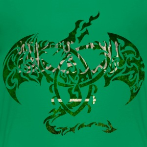 SAUDI ARABIA FLAG DRAGON Baby & Toddler Shirts - Toddler Premium T-Shirt