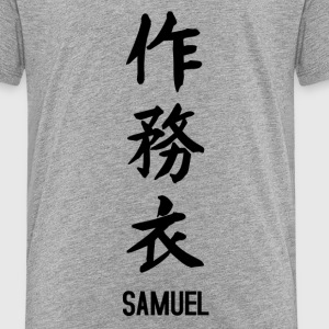 Samuel by joke kanji Baby & Toddler Shirts - Toddler Premium T-Shirt