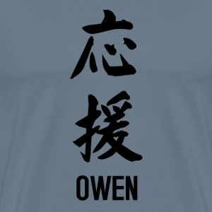 Name Meaning T-Shirts   Spreadshirt