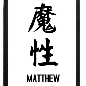 Mattew by joke kanji Phone & Tablet Cases - iPhone 7 Plus Rubber Case