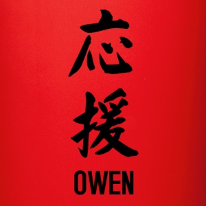 Owen by joke kanji Mugs & Drinkware - Full Color Mug