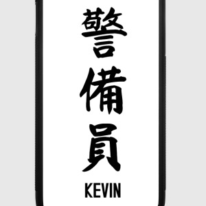 Kevin by joke kanji Phone & Tablet Cases - iPhone 7 Plus Rubber Case