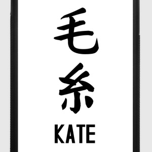 Kate by joke kanji Phone & Tablet Cases - iPhone 7 Plus Rubber Case