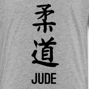 Jude by joke kanji Baby & Toddler Shirts - Toddler Premium T-Shirt