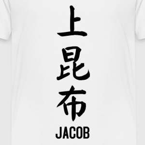 Jacob by joke kanji Baby & Toddler Shirts - Toddler Premium T-Shirt