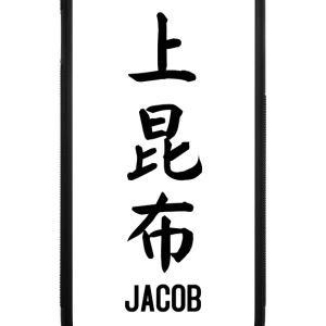 Jacob by joke kanji Phone & Tablet Cases - iPhone 7 Plus Rubber Case