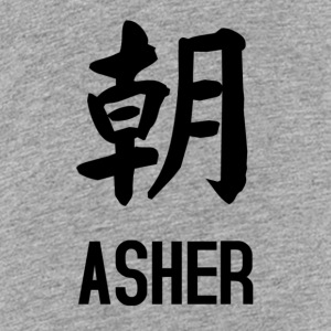 Asher by kanji Baby & Toddler Shirts - Toddler Premium T-Shirt