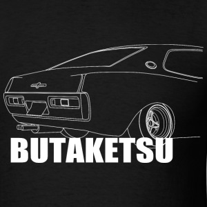 Butaketsu Laurel C130 - Men's T-Shirt