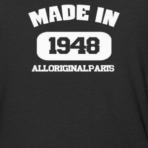 Made In 1948 - Baseball T-Shirt