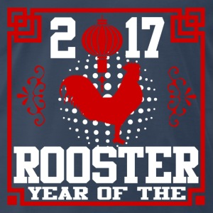 rooster 2017 278378123.png T-Shirts - Men's Premium T-Shirt
