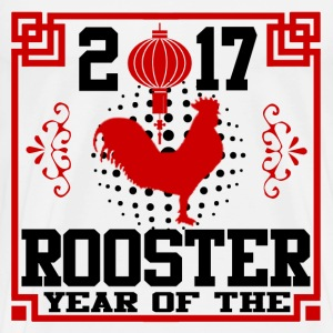 rooster 2017 1219201902.png T-Shirts - Men's Premium T-Shirt