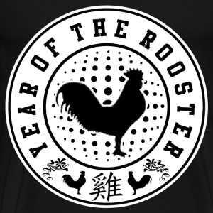 rooster 1289121.png T-Shirts - Men's Premium T-Shirt